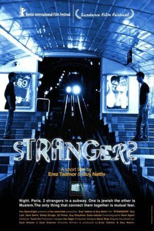 دانلود فیلم کوتاه Strangers