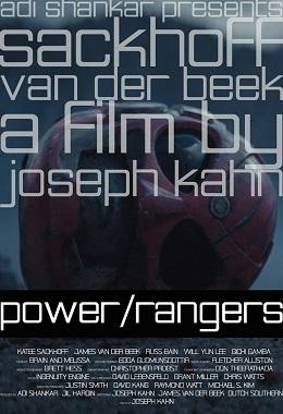دانلود فیلم کوتاه Power/Rangers