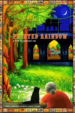 دانلود انیمیشن کوتاه Printed Rainbow