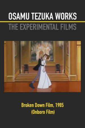 دانلود انیمیشن کوتاه Broken Down Film