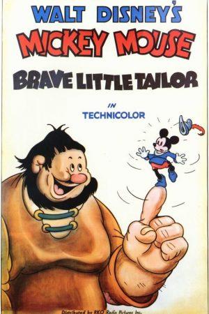 دانلود انیمیشن کوتاه Brave Little Tailor