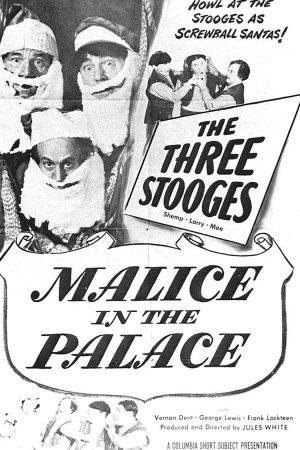 دانلود فیلم کوتاه Malice In The Palace