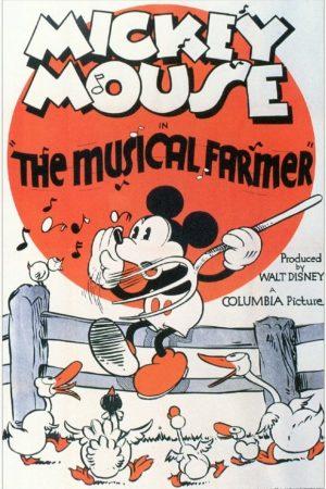 دانلود انیمیشن کوتاه Musical Farmer