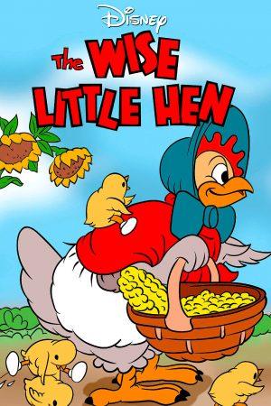 دانلود انیمیشن کوتاه The Wise Little Hen