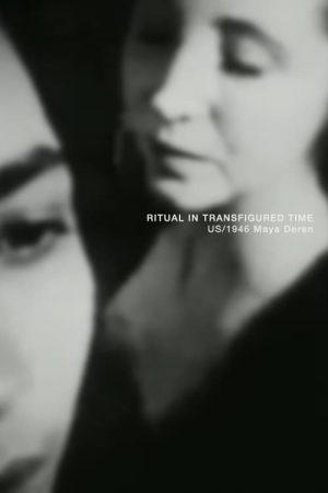 دانلود فیلم کوتاه Ritual in Transfigured Time
