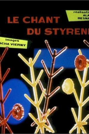 دانلود مستند کوتاه Le chant du Styrène