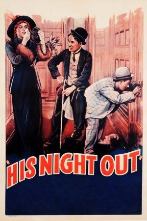 دانلود فیلم کوتاه A Night Out