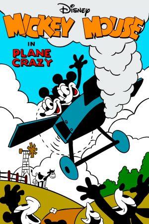 دانلود انیمیشن کوتاه Plane Crazy