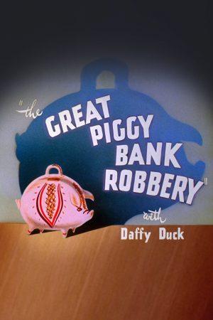دانلود انیمیشن کوتاه The Great Piggy Bank Robbery