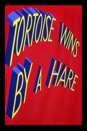 دانلود انیمیشن کوتاه Tortoise Wins by a Hare