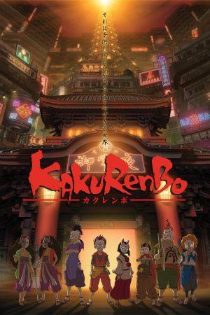 دانلود انیمیشن کوتاه Kakurenbo: Hide and Seek
