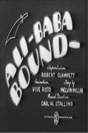 دانلود انیمیشن کوتاه Ali-Baba Bound