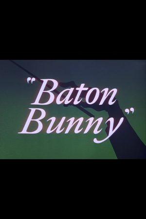 دانلود انیمیشن کوتاه Baton Bunny