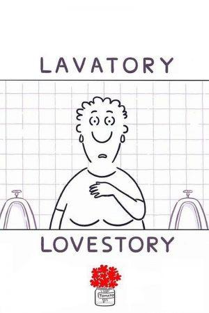 دانلود انیمیشن کوتاه Lavatory Lovestory