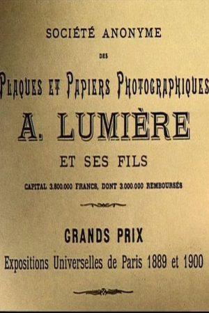 دانلود مستند کوتاه Cordeliers' Square in Lyon