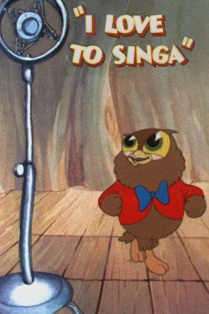دانلود انیمیشن کوتاه I Love to Singa