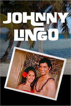 دانلود فیلم کوتاه Johnny Lingo