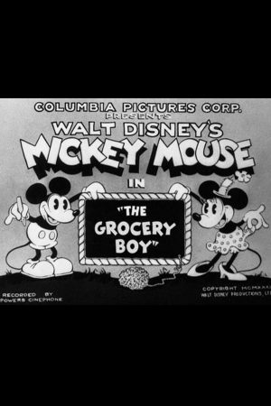 دانلود انیمیشن کوتاه The Grocery Boy