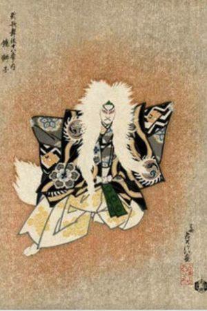 دانلود مستند کوتاه Kagamijishi