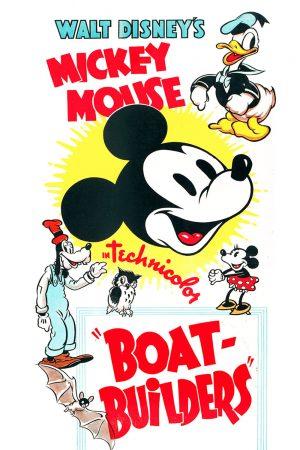 دانلود انیمیشن کوتاه Boat Builders