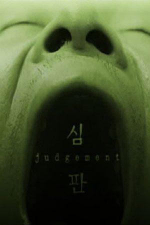 دانلود فیلم کوتاه Judgement
