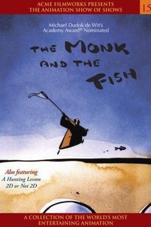دانلود انیمیشن کوتاه The Monk and the Fish