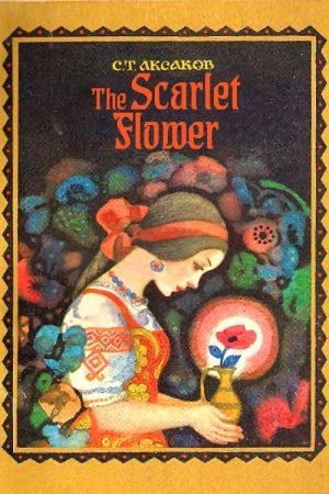 دانلود انیمیشن کوتاه The Scarlet Flower