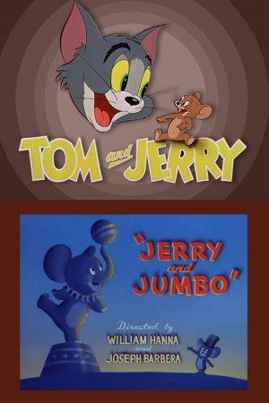 دانلود انیمیشن کوتاه Jerry and Jumbo