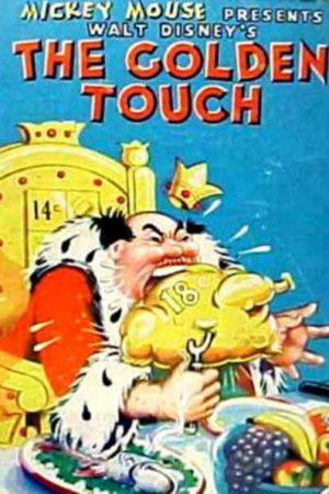 دانلود انیمیشن کوتاه The Golden Touch