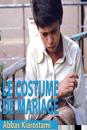 فیلم کوتاه لباسی برای عروسی از کیارستمی