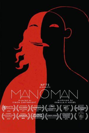 دانلود انیمیشن کوتاه Manoman