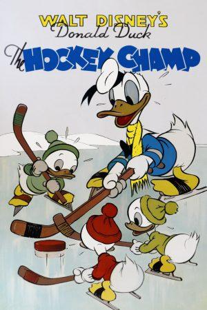 دانلود انیمیشن کوتاه The Hockey Champ