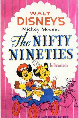 دانلود انیمیشن کوتاه The Nifty Nineties