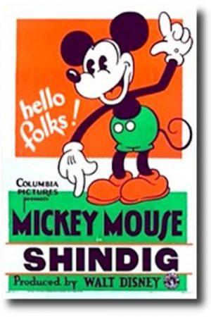 دانلود انیمیشن کوتاه The Shindig