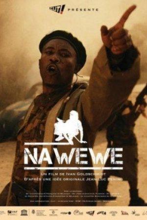 دانلود فیلم کوتاه Na Wewe