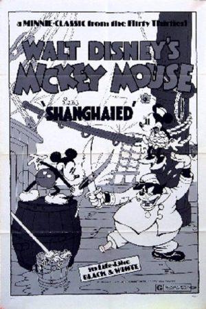 دانلود انیمیشن کوتاه Shanghaied
