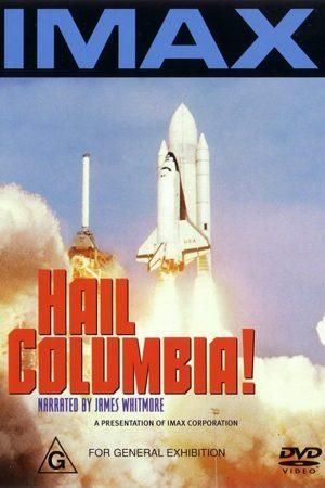 دانلود مستند کوتاه !Hail Columbia