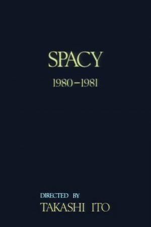 دانلود فیلم کوتاه Spacy