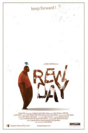 دانلود انیمیشن کوتاه Rew Day