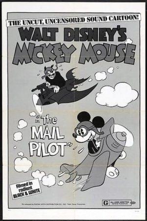 دانلود انیمیشن کوتاه The Mail Pilot