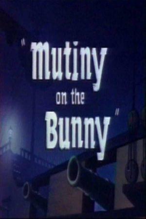 دانلود انیمیشن کوتاه Mutiny On The Bunny