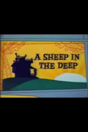 دانلود انیمیشن کوتاه A Sheep in the Deep