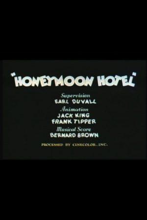 دانلود انیمیشن کوتاه Honeymoon Hotel