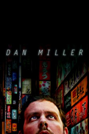 دانلود فیلم کوتاه Dan Miller