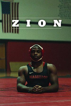 مستند کوتاه Zion
