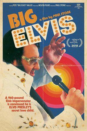 مستند کوتاه Big Elvis