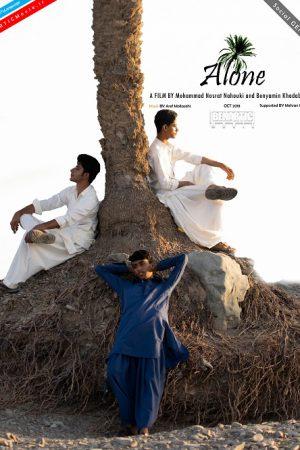 دانلود فیلم کوتاه تنها از محمد نصرت ناهوکی