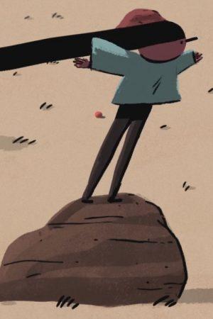 انیمیشن کوتاه Link