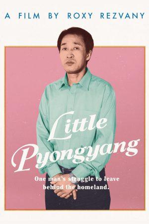 دانلود مستند کوتاه Little Pyongyang
