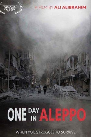 فیلم کوتاه One Day in Aleppo